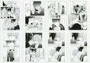 【中古】アニメムック Dear+ 20th ANNIVERSARY 宝井理人 複製原画8枚セット【中古】afb