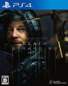 【エントリーでポイント10倍!(7月11日01:59まで!)】【中古】PS4ソフト DEATH STRANDING