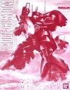 【中古】プラモデル 1/100 MG MS-09H ドワッジ改 「機動戦士ガンダムZZ」 プレミアムバンダイ限定 [5058850]【タイム…