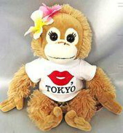 【新品】ぬいぐるみ ベイビーナツ ぬいぐるみ(SS) 「KISS.TOKYO×Baby Coco&Natsu」【タイムセール】