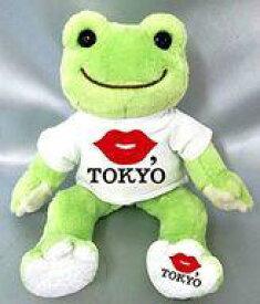 【中古】ぬいぐるみ ピクルス(ベーシック) ビーンドール 「KISS.TOKYO×pickles the frog-かえるのピクルス-」【タイムセール】