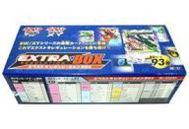 エクストラ レギュレーション ボックス