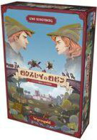 【新品】ボードゲーム ロクスレイのロビン 日本語版 (Robin of Locksley)