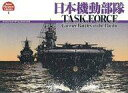 【中古】ボードゲーム [ランクB] ジャパン・ウォーゲーム・クラシックス Vol.1 日本機動部隊