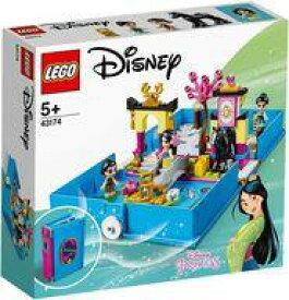 【エントリーでポイント10倍!(6月11日01:59まで!)】【中古】おもちゃ LEGO ムーランのプリンセスブック 「レゴ ディズニープリンセス」 43174