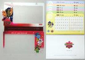 【中古】カレンダー 2020年度オリジナルフォトフレームカレンダー(ザマゼンタ柄) 「Switchソフト ポケットモンスターシールド」 Joshin購入特典