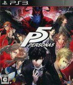 【中古】PS3ソフト ペルソナ5 [通常版]