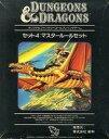 【中古】ボードゲーム [破損品] セット4:マスタールールセット (Dungeons & Dragons/サプリメント)
