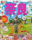 【中古】カルチャー雑誌 付録付)まっぷる 奈良'20