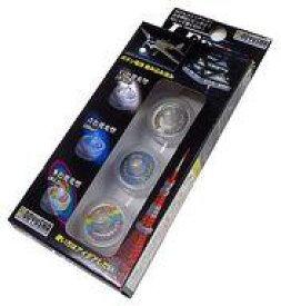 【新品】プラモデル LED 3色セット(電飾) ディティールアップパーツ