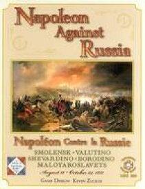 【エントリーでポイント10倍!(7月11日01:59まで!)】【中古】ボードゲーム [日本語訳無し] ナポレオン・アゲインスト・ロシア (Napoleon Against Russia)