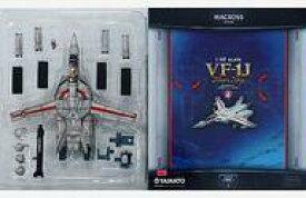【中古】フィギュア [破損品/ランクB] 完全変形 1/60 VF-1J 一条輝機 「超時空要塞マクロス」 やまとマクロスシリーズ 塗装済完成品【タイムセール】