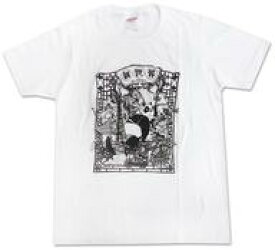 【中古】Tシャツ(女性アイドル) SILENT SIREN 新世界Tシャツ キングコング西野さんver. ホワイト Mサイズ 「5th ANNIVERSARY SILENT SIREN LIVE TOUR 2017『新世界』」