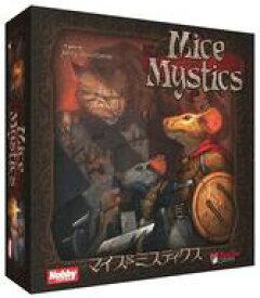 【エントリーでポイント10倍!(7月11日01:59まで!)】【中古】ボードゲーム [破損品] マイス&ミスティクス 日本語版 (Mice and Mystics)