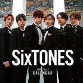 【中古】カレンダー SixTONES カレンダー 2020.4→2021.3