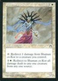 【中古】マジックザギャザリング/英語版/R/Stronghold(ストロングホールド)/白 [R] : Shaman en-Kor/コーのシャーマン