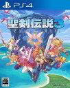 【中古】PS4ソフト 聖剣伝説3 トライアルズ オブ マナ