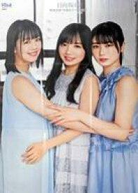 【中古】ポスター 両面超BIGポスター(九つ折) 日向坂46 BOMB 2020年5月号 別冊付録