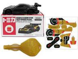 【25日24時間限定!エントリーでP最大26.5倍】【中古】ハッピーセット 日産 GT-R NISMO GT500 アースグランナーバージョン 「トミカ」 ハッピーセット