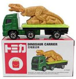 【25日24時間限定!エントリーでP最大26.5倍】【中古】ハッピーセット 恐竜搬送車 「トミカ」 ハッピーセット