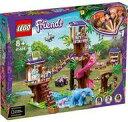【新品】おもちゃ LEGO フレンズのジャングルレスキュー基地 「レゴ フレンズ」 41424【タイムセール】