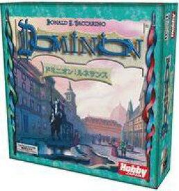 【新品】ボードゲーム ドミニオン:ルネサンス 日本語版 (Dominion: Renaissance)