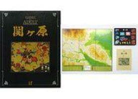 【中古】ボードゲーム [ランクB] ifシリーズ 関ヶ原 GAME for ADULT