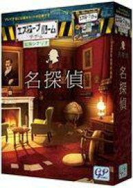 【新品】ボードゲーム エスケープルーム ザ・ゲーム 拡張シナリオ 名探偵 日本語版 (Escape Room The Game - Murder Mystery)