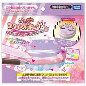 【新品】おもちゃ ぷにデコスクイーズキュート カラフルユニコーンパンケーキ