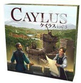 【新品】ボードゲーム ケイラス1303 日本語版 (CAYLUS1303)