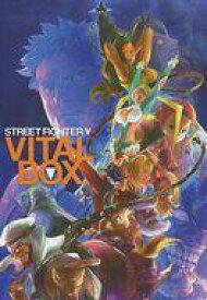 【中古】PS4ソフト ストリートファイターV VOLCANIC EDITION(状態:Visionary Book欠品)