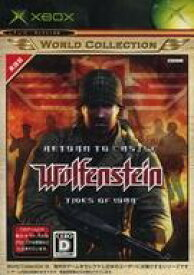 【エントリーでポイント10倍!(7月11日01:59まで!)】【中古】XBソフト ランクB)Return to Castle Wolfenstein Tides of War (17才以上対象・Xboxワールドコレクション)