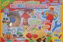 【新品】おもちゃ くみたてDIY とびだせノーズパンチ!ねじねじアンパンマンごう 「それいけ!アンパンマン」【タイムセ…