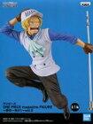 【中古】フィギュア サボ 「ワンピース」 ONE PIECE magazine FIGURE〜夢の一枚#1〜 vol.2