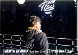 【中古】クリアファイル 木村拓哉 A4クリアファイルB 「Blu-ray/DVD TAKUYA KIMURA Live Tour 2020 Go with the Flow 通常盤」 先着購入特典