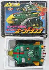【中古】おもちゃ [破損品/付属品欠品] PB-67 ホーンドタンク 「科学忍者隊ガッチャマンII」 ポピニカシリーズ