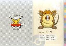 【中古】食器その他(キャラクター) ラッタ 紙製ランチョンマット 「ポケットモンスター Pokemon Cafe」 来店特典