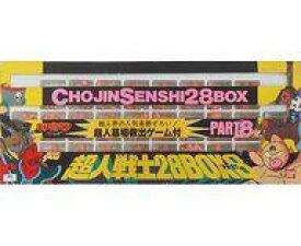 【エントリーでポイント10倍!(9月11日01:59まで!)】【中古】おもちゃ [破損品] 超人戦士28 BOX Part8 「キン肉マン」