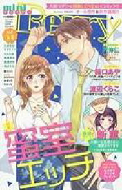 【中古】コミック雑誌 mini Berry vol.51 ミニシュガー6月号増刊