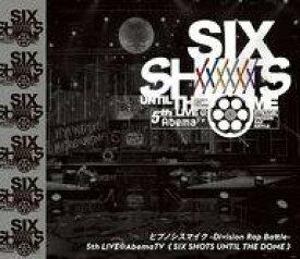 【中古】邦楽Blu-ray Disc ヒプノシスマイク -Division Rap Battle- 5th LIVE@AbemaTV SIX SHOTS UNTIL THE DOME