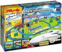 【新品】おもちゃ プラレール かっこいいがいっぱい!新幹線 N700S 立体レイアウトセット【タイムセール】