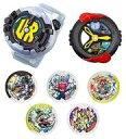 【新品】おもちゃ DX URウォッチ アースウォーカー変身セット 「妖怪ウォッチ」【タイムセール】