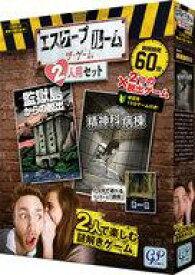 【新品】ボードゲーム エスケープルーム ザ・ゲーム 2人用セット 日本語版 (Escape Room The Game)
