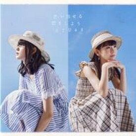 【中古】邦楽CD STU48 / 思い出せる恋をしよう[劇場盤]