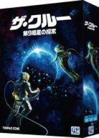 【中古】ボードゲーム ザ・クルー:第九惑星の探索 完全日本語版 (The Crew: The Quest for Planet Nine)