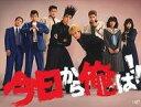 【中古】国内TVドラマDVD 今日から俺は!! DVD-BOX(修正版)