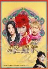 【中古】その他DVD ルドビコ Vol.1 彩遊記