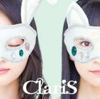 【中古】アニメ系CD ClariS / ClariS 10th Anniversary BEST-Green Star-[Blu-ray付初回限定盤]【タイムセール】