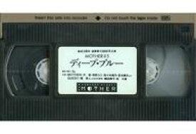 【中古】その他 VHS MOTHER#5 ディープ・ブルー