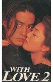 【中古】邦TV VHS WITH LOVE2